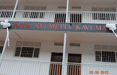 New Classroom Block Named Sept. 2012